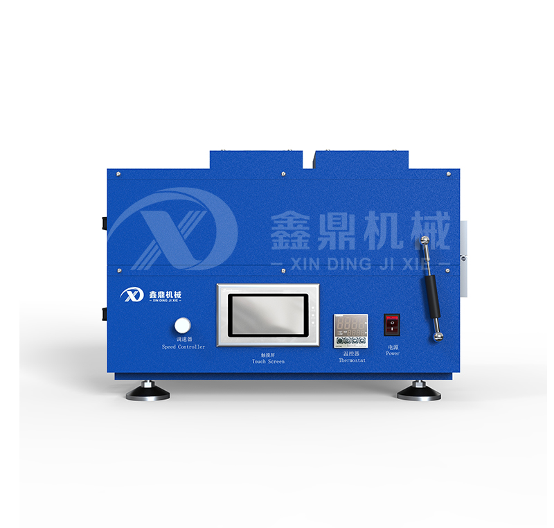 XD-ZDT250自动涂膜烘干机