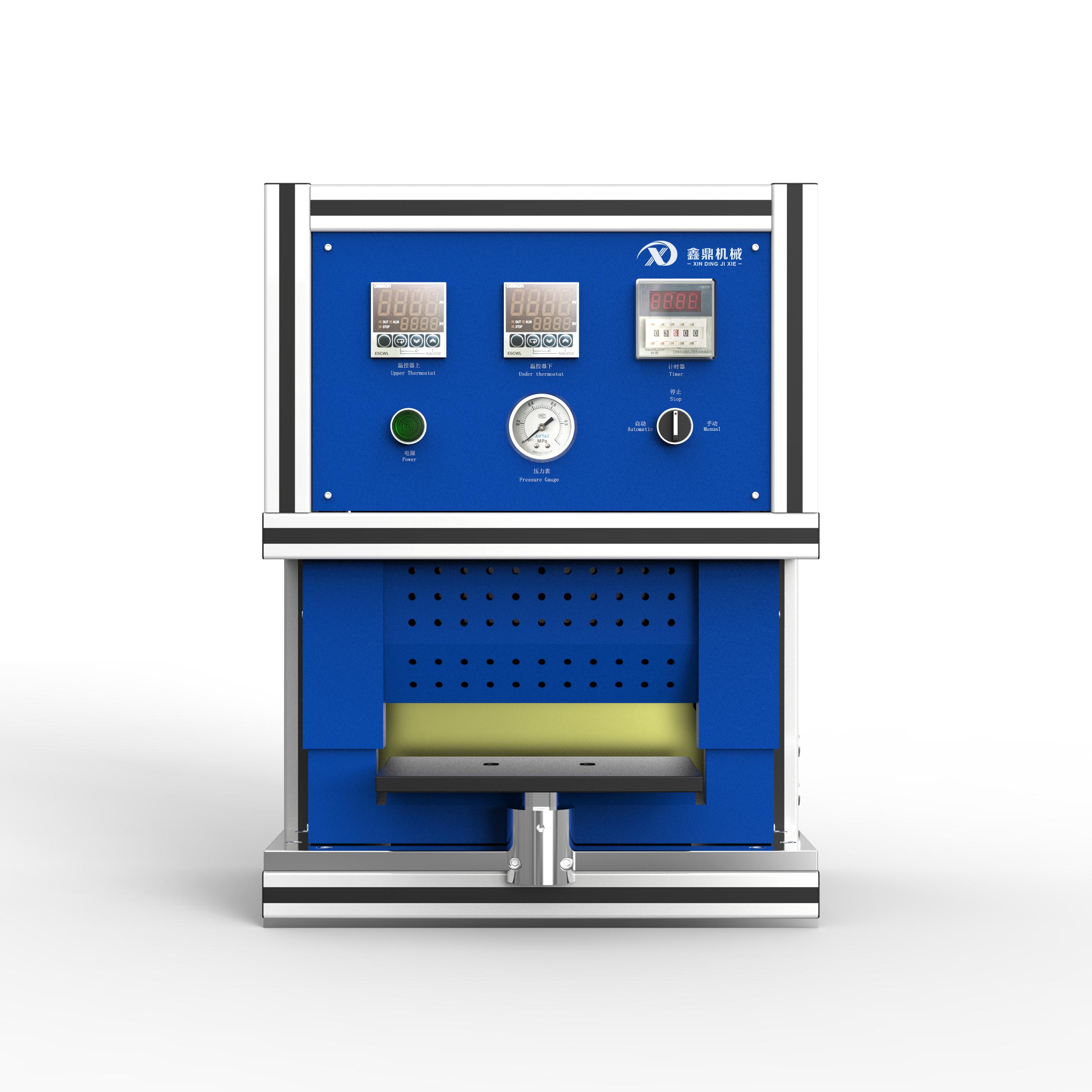 XD-RFZJ200热封装机