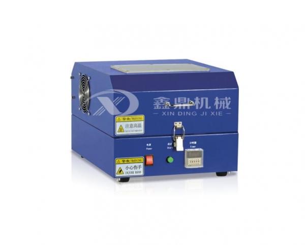 XD-ZQM-1  高速震动球磨机