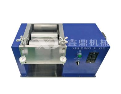 XD-DG100W 电动卧式对辊机
