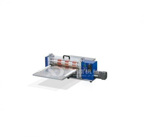 XD-FTJ300电动分条机
