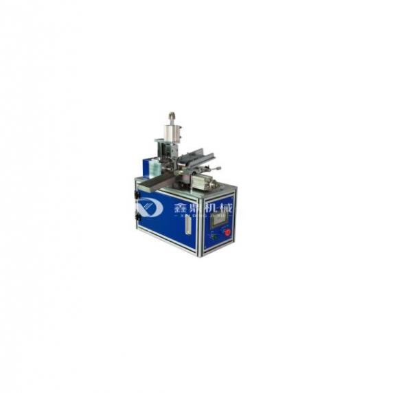 XD-ZDGC700自动圆柱电池滚槽机