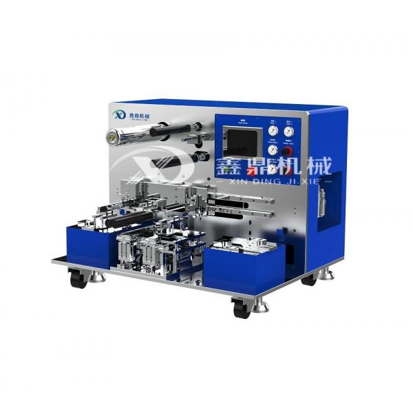 XD-RB-DP200 半自动叠片机