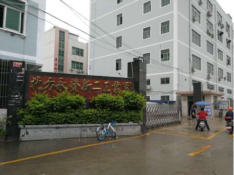 深圳超级电容应用研发设备,上海超级电容应用研发设备
