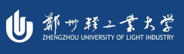 郑州 轻工业大学