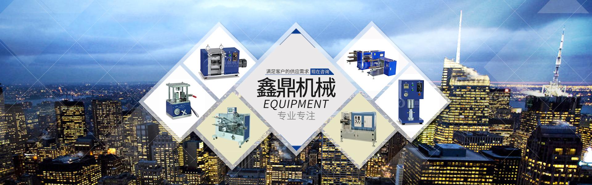 深圳锂电池应用研发设备,广东锂电池应用研发设备