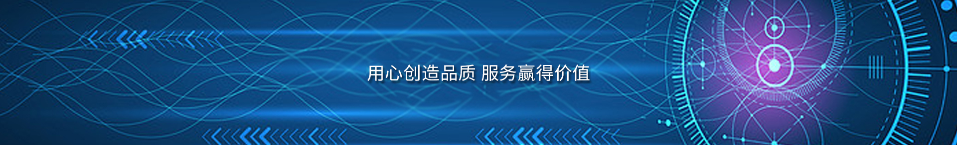 http://www.szxinding.cn/data/images/slide/20200518173218_239.jpg